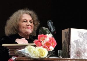 Лина Костенко представила в Киеве новую книгу