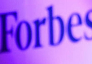 Ъ: В Украине будет издаваться Forbes