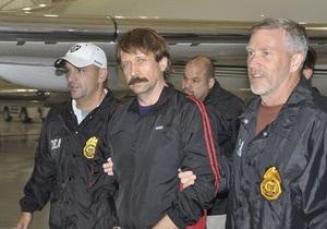 Прокурор: Буту грозит от 25 лет до пожизненного заключения
