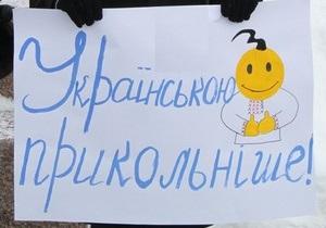 Запорожский облсовет отменил присвоение русскому языку регионального статуса