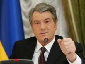 Ющенко констатировал бездеятельность Рады в вопросе принятия антикоррупционных законов