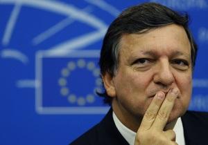 Еврокомиссия призывает начать переговоры о вступлении Исландии в ЕС