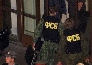 В Москве по подозрению в шпионаже задержали сотрудника посольства Румынии