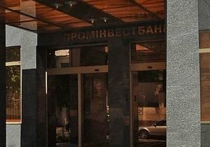 Moody s понизило рейтинг одного из крупнейших российских игроков на украинском банковском рынке