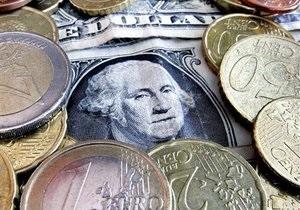 Курсы наличной валюты на 8 августа