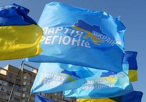 В Ивано-Франковске суд обязал депутата заплатить штраф за повреждения имущества Партии регионов