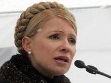 Тимошенко больна