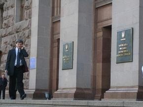 Власти Киева подали апелляцию на решение суда об отмене новых тарифов