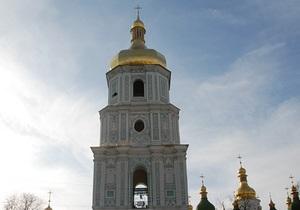 Министерство культуры выступает против строительства в охранной зоне Софии Киевской
