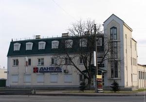 НБУ поддержал один из банков, который столкнулся со  сложной финансовой ситуацией