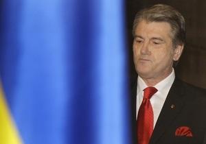 Ющенко ввел в действие решение СНБО о перестройке и модернизации экономики