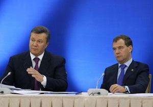 СМИ: Завтра в Москве Янукович и Медведев обсудят проблемные вопросы границ и газа