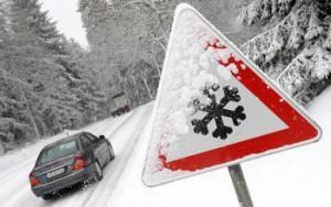ГАИ просит водителей быть внимательными в связи с гололедом