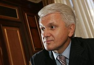 Литвин отбыл на инаугурацию президента Хорватии