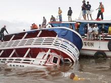 Число жертв кораблекрушения в Бразилии возросло до 26 человек