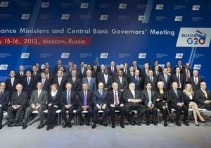 Саммит G20 - Новости финансов - Обещания G20 не помогут остановить колебания валют