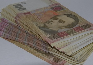 Минфин на аукционе смог продать облигации ОВГЗ на миллиард гривен