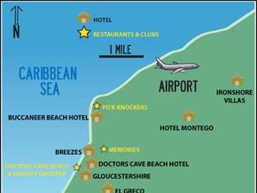 Захват самолета на Ямайке: Двое из семи заложников освобождены