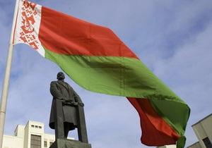 новости беларуси - Российский бизнесмен может стать вице-премьером Белоруссии