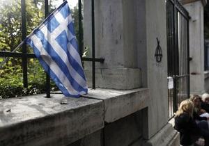 Немецкие СМИ сравнили Афины с Западным Берлином