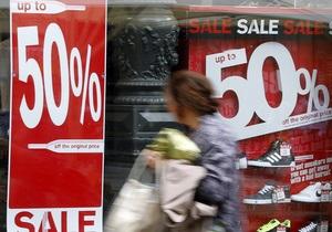 Макроэкономическая болезнь: эксперты опасаются дефляции в еврозоне - DW