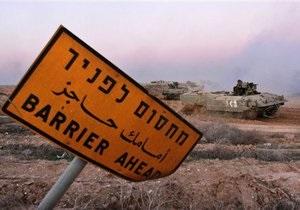 Израиль отвергает информацию о секретном перемирии с Сирией
