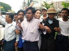 В Мьянме 11 сторонников оппозиции приговорили к 65 годам тюрьмы