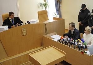 Судья Киреев удалил Тимошенко из суда