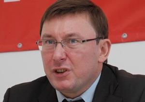Правозащитники рассказали об условиях в Лукьяновском СИЗО: Луценко сам моет туалет