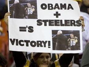 Правило Redskins: На выборах должен победить Обама