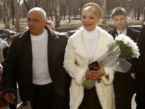 Тимошенко праздновала день рождения с мужем, дочерью и зятем
