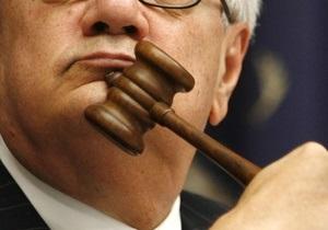 Немецкий суд оценил работу российских шпионов