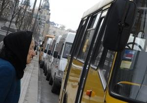 СМИ:  Проезд в киевских маршрутках может подорожать до шести гривен