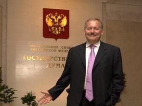 Госдума РФ обратится к народам России и Украины