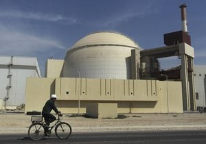 США обвинили двух иностранцев в отправке в Иран веществ для обогащения урана