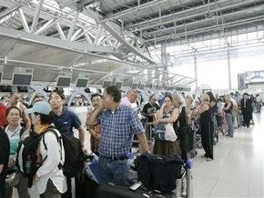 АэроСвит отправил самолет, который доставит украинцев из Таиланда