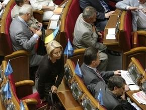 Госбюджет-2010: Партия регионов обвинила Тимошенко в начале диктатуры