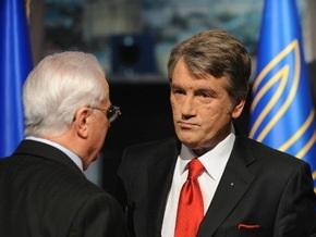 Кравчук призвал Ющенко уйти в отставку