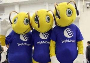 Нацбанк Украины ввел ограничения на снятие денег с WebMoney