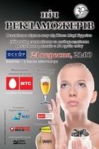 В Киеве пройдет знаменитое шоу от Жана Мари Бурсико