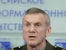 В зоне грузино-осетинского конфликта найдены украинские дипломатичные номера - Генштаб РФ