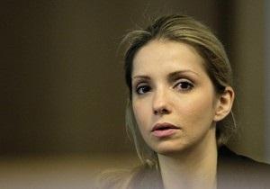 Дочь Тимошенко не пустили в колонию: Говорят, что медкомиссия приехала