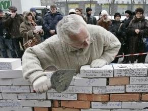 Киевские власти завтра обсудят вопрос жилья для жертв аферы Элита-Центра