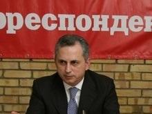 ПР считает невозможным создание коалиции с БЮТ