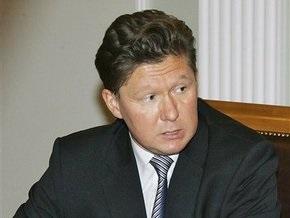 Газпром: Украина должна работать, а не писать послания