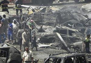 В Багдаде прогремело два мощных взрыва