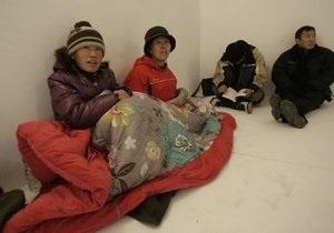 Жителям граничащих с КНДР островов приказали прятаться в бомбоубежищах