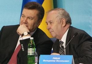 Партия регионов ожидает решения КС по дате выборов Рады