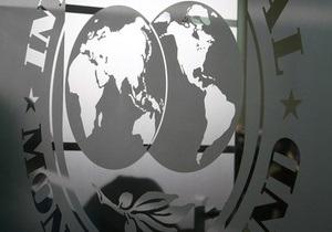 МВФ рассказал, сколько Украина должна заплатить в этом году