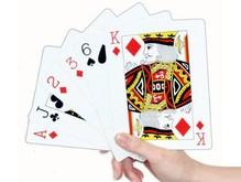 Поставлена точка в древнейшем карточном споре